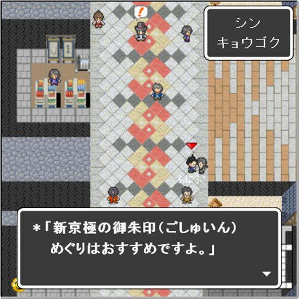 ゲーム画面01