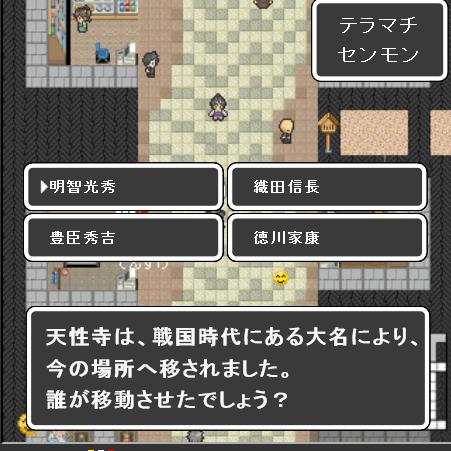 ゲーム画面04