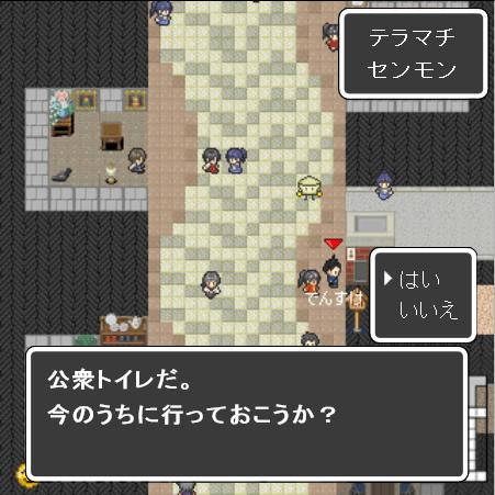 ゲーム画面07