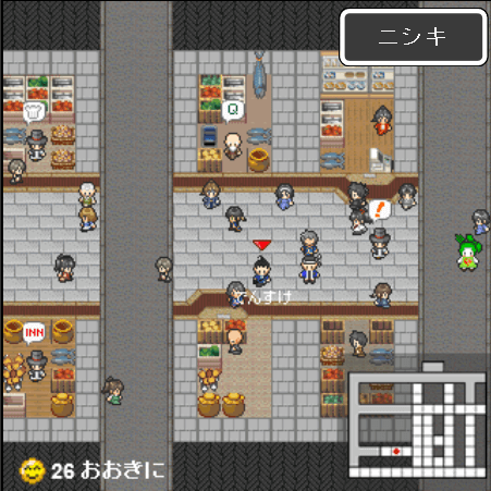 京都錦市場商店街振興組合